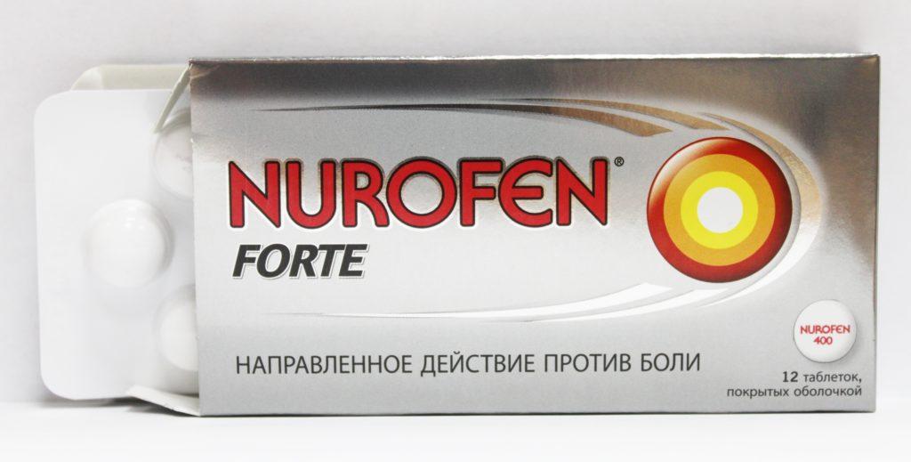 Нурофен при гв можно или нет