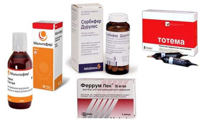 Помогает ли мальтофер поднять гемоглобин