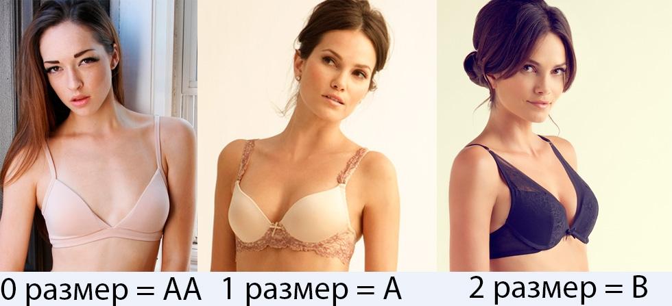 сравнительные фото женской груди почему целый день